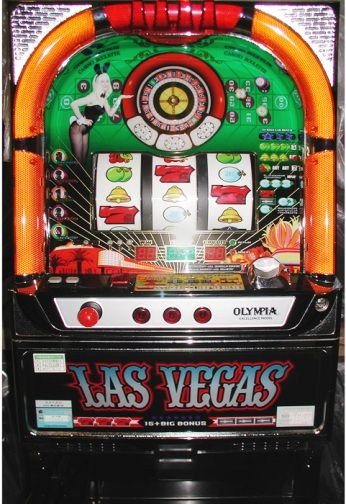 best places to play slots in vegas