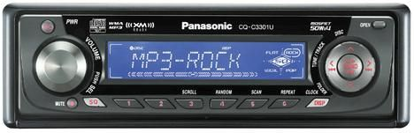 CQC3301U panasonic cq c3301u wma mp3 cd receiver with cd changer control panasonic cq c3303u wiring diagram at nearapp.co