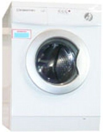 Clothes Washers & Dryers: 110 Volt Compact Electric Dryer