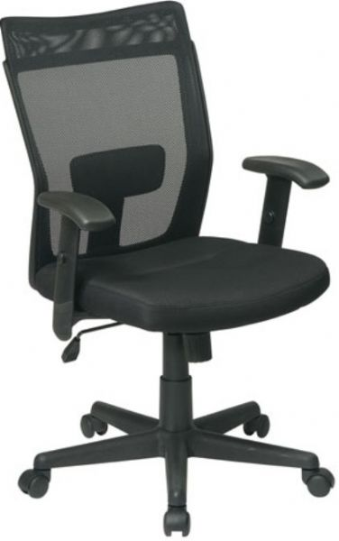 Office StarEX888 Deluxe Screen Back Managers Chair With Adjustable Padded Arm